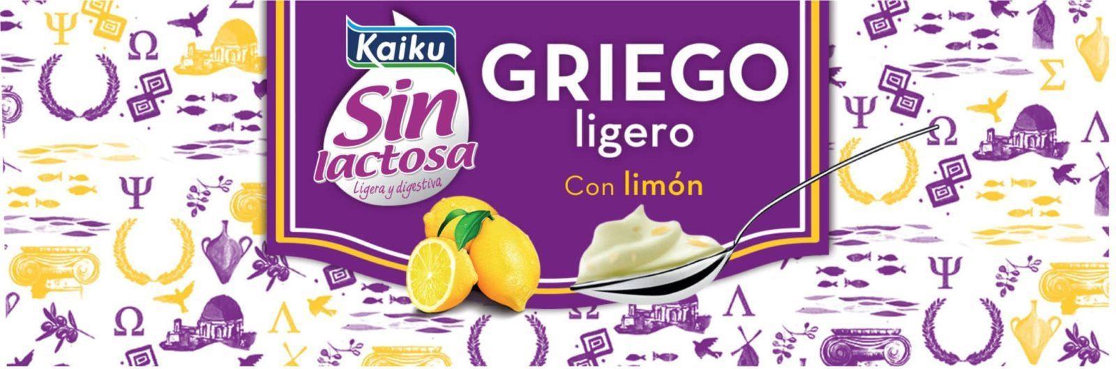 diseño de packaging alimenticio españa